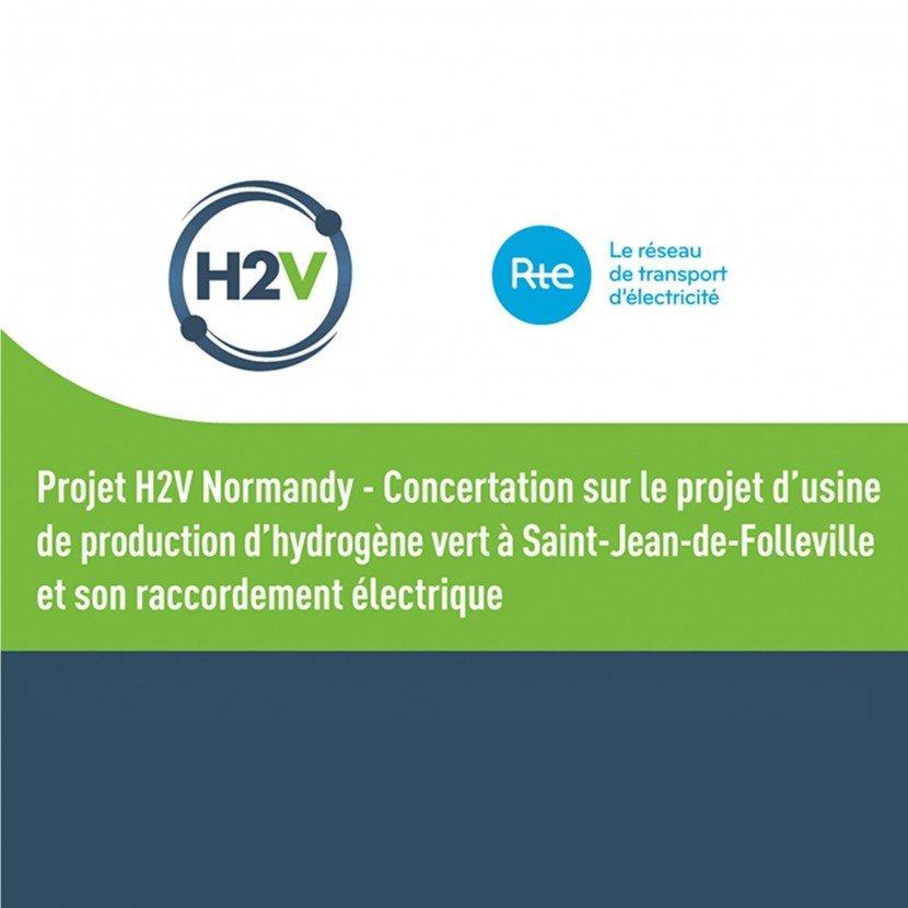 H2V RTE