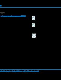 Rapport environnemental adaptation S3REnR PACA 3-6.pdf thumbnail