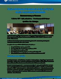 20170215_cr-reunion_publique_erdeven.pdf thumbnail