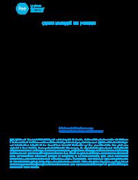 CommuniquedepressedroneaBuchoire-pdf.pdf thumbnail