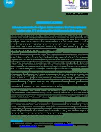 [CP- Fin MESIL Montpellier].pdf thumbnail